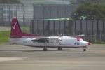 senyoさんが、成田国際空港で撮影した中日本エアラインサービス 50の航空フォト(写真)