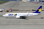 yabyanさんが、中部国際空港で撮影したスカイマーク 737-8ALの航空フォト(写真)