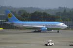 senyoさんが、成田国際空港で撮影したウズベキスタン航空 A310-324の航空フォト(写真)
