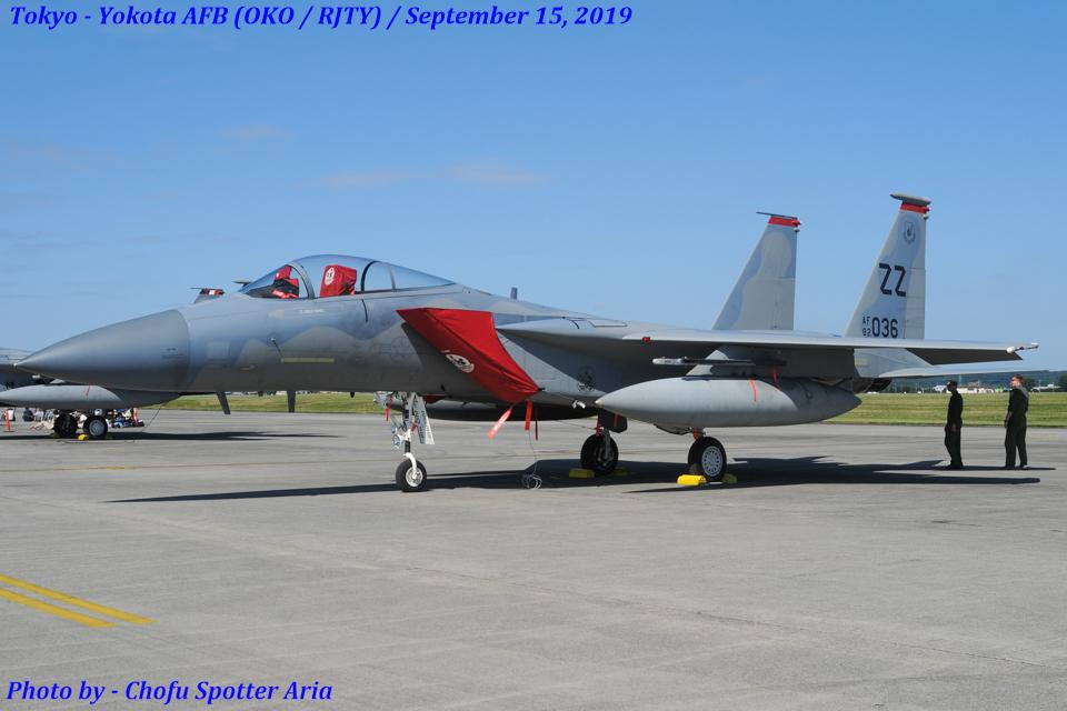Chofu Spotter Ariaさんのアメリカ空軍 McDonnell Douglas F-15 A/B/C/D/E (82-0036) 航空フォト