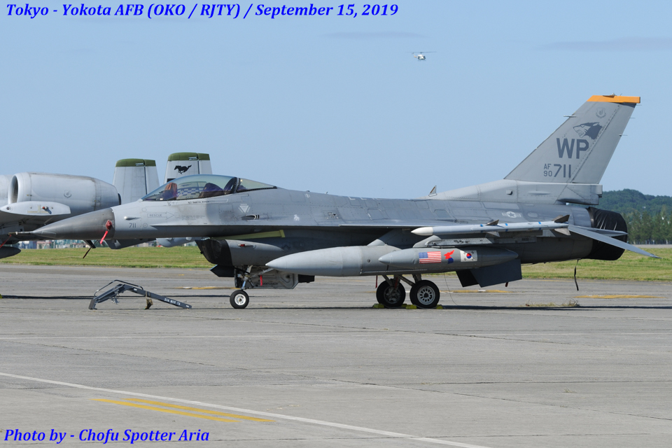 Chofu Spotter Ariaさんのアメリカ空軍 General Dynamics F-16 Fighting Falcon (90-0711) 航空フォト