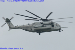 Chofu Spotter Ariaさんが、横田基地で撮影したアメリカ海兵隊 CH-53Eの航空フォト(飛行機 写真・画像)