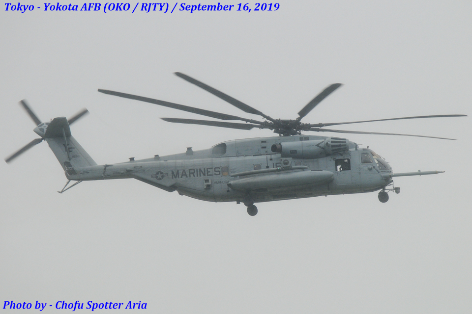 Chofu Spotter Ariaさんのアメリカ海兵隊 Sikorsky CH-53E (161996) 航空フォト