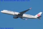 Chofu Spotter Ariaさんが、成田国際空港で撮影した日本航空 A350-941XWBの航空フォト(写真)