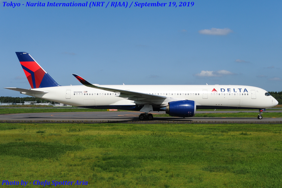 Chofu Spotter Ariaさんのデルタ航空 Airbus A350-900 (N509DN) 航空フォト