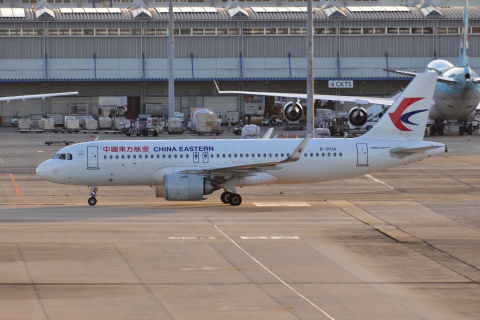 @たかひろさんの中国東方航空 Airbus A320neo (B-303A) 航空フォト