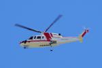 yabyanさんが、名古屋飛行場で撮影した朝日航洋 S-76Dの航空フォト(飛行機 写真・画像)