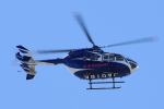 yabyanさんが、名古屋飛行場で撮影した朝日航洋 BK117C-2の航空フォト(飛行機 写真・画像)