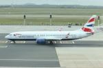 NIKEさんが、ケープタウン国際空港で撮影したコムエア 737-8KNの航空フォト(飛行機 写真・画像)