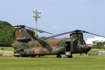 Mr.boneさんが、那覇空港で撮影した陸上自衛隊 CH-47JAの航空フォト(写真)