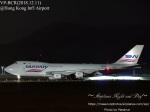 masarunphotosさんが、香港国際空港で撮影したシルクウェイ・ウェスト・エアラインズ 747-4H6F/SCDの航空フォト(飛行機 写真・画像)