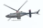 500さんが、自宅上空で撮影した中日本航空 430の航空フォト(写真)