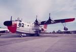 動物村猫君さんが、築城基地で撮影した海上自衛隊 US-1Aの航空フォト(飛行機 写真・画像)