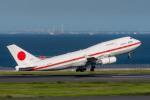 たかしさんが、羽田空港で撮影した航空自衛隊 747-47Cの航空フォト(写真)