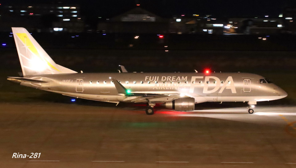 RINA-281さんのフジドリームエアラインズ Embraer 175 (JA10FJ) 航空フォト