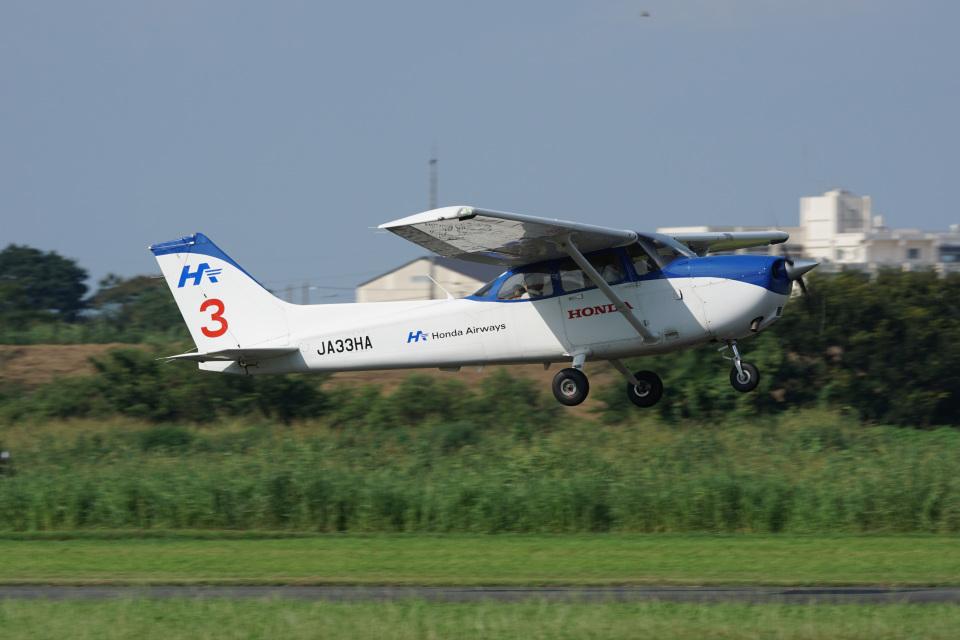 神宮寺ももさんの本田航空 Cessna 172 (JA33HA) 航空フォト