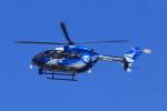 yoshi_350さんが、福岡空港で撮影した西日本空輸 BK117C-2の航空フォト(写真)