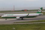 endress voyageさんが、関西国際空港で撮影したエバー航空 A321-211の航空フォト(写真)