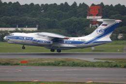 TIA spotterさんが、成田国際空港で撮影したヴォルガ・ドニエプル航空 Il-76TDの航空フォト(飛行機 写真・画像)