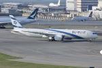 しゃこ隊さんが、香港国際空港で撮影したエル・アル航空 787-9の航空フォト(写真)