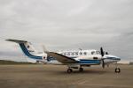 ドリさんが、福島空港で撮影した海上保安庁 B300の航空フォト(写真)