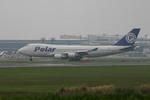 アイスコーヒーさんが、成田国際空港で撮影したポーラーエアカーゴ 747-46NF/SCDの航空フォト(写真)