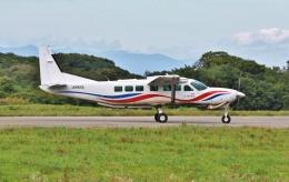 Airway-japanさんが、鹿部飛行場で撮影した朝日航空 208B Grand Caravanの航空フォト(飛行機 写真・画像)
