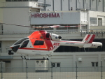 ヒコーキグモさんが、広島へリポートで撮影した朝日航洋 MD-900 Explorerの航空フォト(写真)