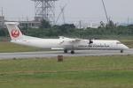 キイロイトリさんが、宮古空港で撮影した琉球エアーコミューター DHC-8-402Q Dash 8 Combiの航空フォト(写真)