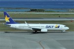 kumagorouさんが、那覇空港で撮影したスカイマーク 737-8FZの航空フォト(写真)