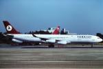 tassさんが、成田国際空港で撮影したターキッシュ・エアラインズ A340-311の航空フォト(写真)