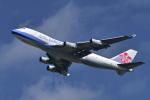 パンダさんが、成田国際空港で撮影したチャイナエアライン 747-409F/SCDの航空フォト(写真)