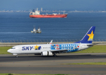 EC5Wさんが、中部国際空港で撮影したスカイマーク 737-86Nの航空フォト(写真)