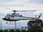 とびたさんが、栃木ヘリポートで撮影したヘリサービス AS350B Ecureuilの航空フォト(写真)