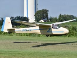 とびたさんが、鬼怒川滑空場で撮影した宇都宮大学 Ka 8の航空フォト(飛行機 写真・画像)