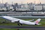 ハム太郎。さんが、羽田空港で撮影したチャイナエアライン A330-302の航空フォト(写真)