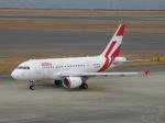 クロマティさんが、中部国際空港で撮影したユニバーサルエンターテインメント A318-112 CJ Eliteの航空フォト(写真)
