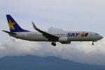 Kuuさんが、鹿児島空港で撮影したスカイマーク 737-8HXの航空フォト(飛行機 写真・画像)