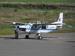 tetuさんが、札幌飛行場で撮影したアジア航測 208 Caravan Iの航空フォト(写真)