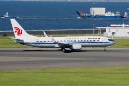 yabyanさんが、中部国際空港で撮影した中国国際航空 737-89Lの航空フォト(写真)