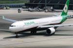 DVDさんが、羽田空港で撮影したエバー航空 A330-302の航空フォト(写真)