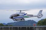 apphgさんが、静岡ヘリポートで撮影したいであ EC130T2の航空フォト(飛行機 写真・画像)