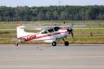北の熊さんが、新千歳空港で撮影したSOUTHERN AIRCRAFT CONSULTANCY INC の航空フォト(飛行機 写真・画像)