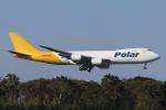 mogusaenさんが、成田国際空港で撮影したアトラス航空 747-87UF/SCDの航空フォト(飛行機 写真・画像)