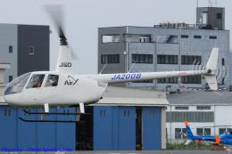 Chofu Spotter Ariaさんが、東京ヘリポートで撮影した日本個人所有 R44 IIの航空フォト(写真)