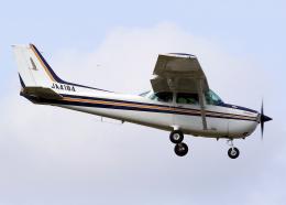 tuckerさんが、龍ケ崎飛行場で撮影した新中央航空 172P Skyhawk IIの航空フォト(飛行機 写真・画像)