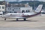 しまb747さんが、福岡空港で撮影した読売新聞 560 Citation Encore+の航空フォト(写真)