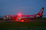 bestguyさんが、静岡空港で撮影した中国聯合航空 737-89Pの航空フォト(飛行機 写真・画像)
