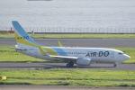 東空さんが、羽田空港で撮影したAIR DO 737-781の航空フォト(写真)