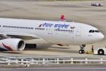 kurubouzuさんが、関西国際空港で撮影したネパール航空 A330-243の航空フォト(写真)